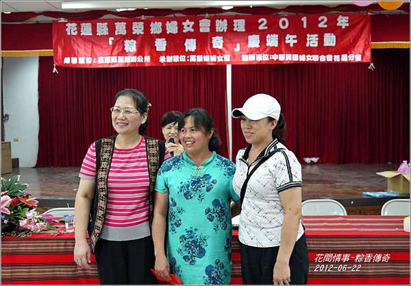 2012-粽香傳奇23