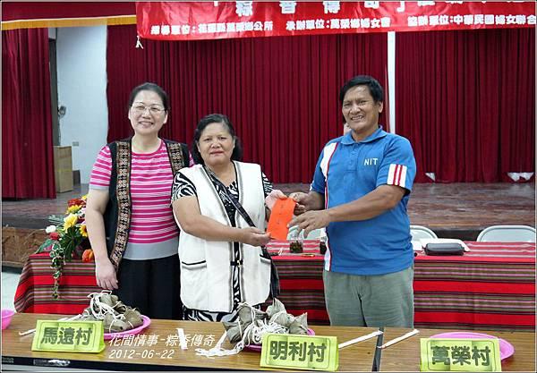2012-粽香傳奇24