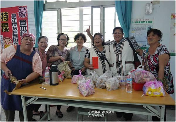 2012-粽香傳奇26