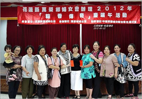 2012-粽香傳奇29