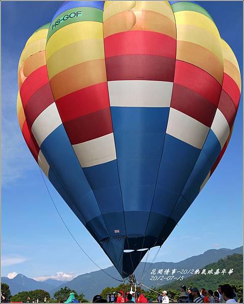 2012-熱氣球嘉年華21