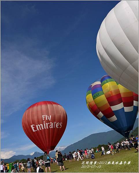 2012-熱氣球嘉年華22