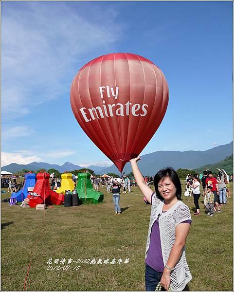 2012-熱氣球嘉年華23