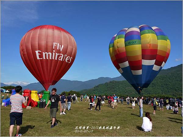 2012-熱氣球嘉年華27