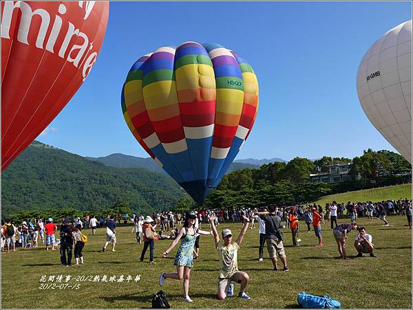 2012-熱氣球嘉年華28