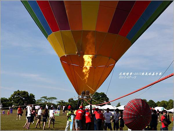 2012-熱氣球嘉年華29