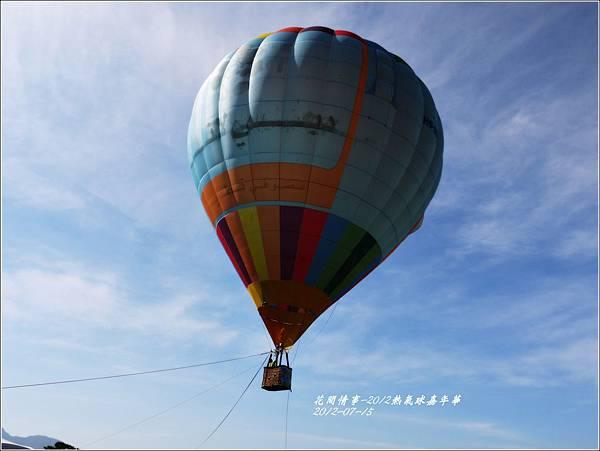 2012-熱氣球嘉年華32