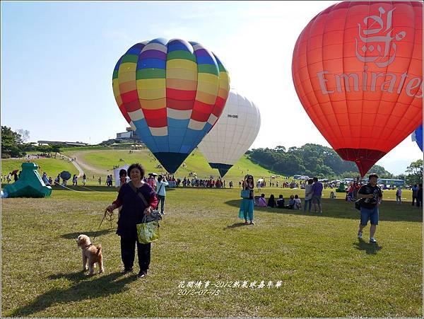 2012-熱氣球嘉年華33