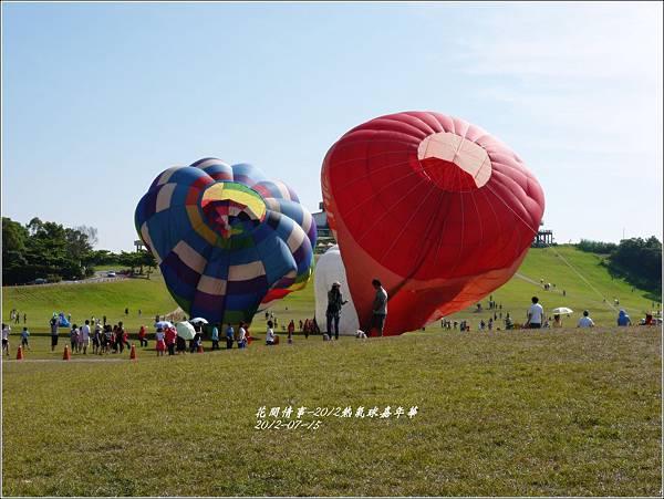 2012-熱氣球嘉年華36