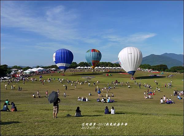 2012-熱氣球嘉年華45