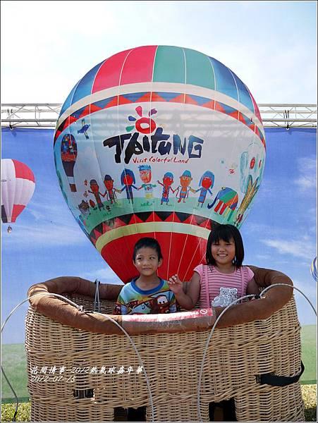 2012-熱氣球嘉年華49