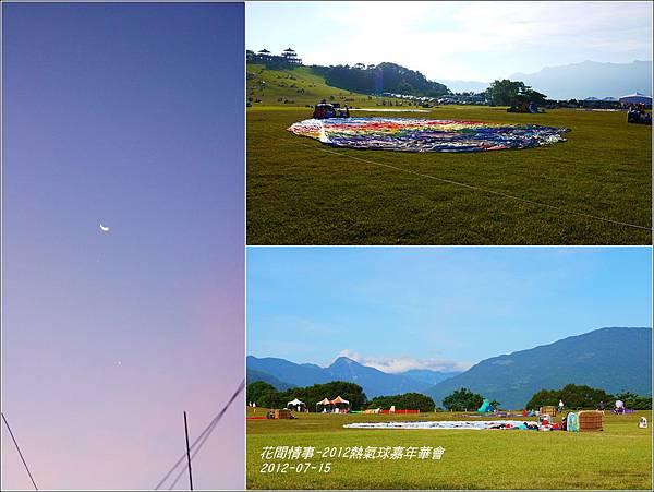 2012-熱氣球嘉年華會1