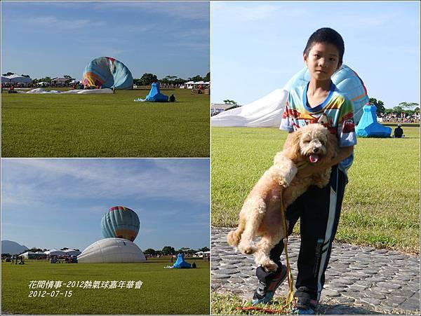 2012-熱氣球嘉年華會6