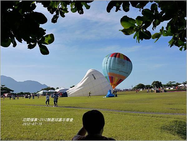 2012-熱氣球嘉年華會7