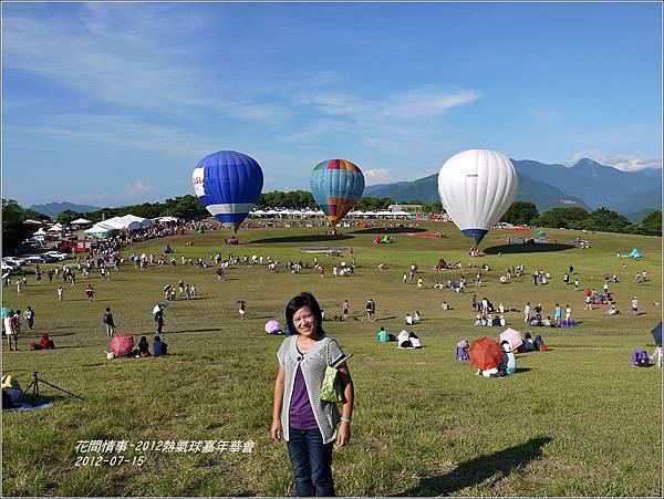 2012-熱氣球嘉年華會8
