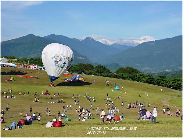2012-熱氣球嘉年華會9