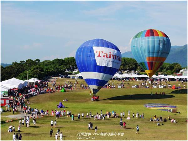 2012-熱氣球嘉年華會10