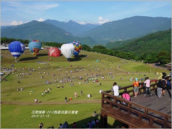 2012-熱氣球嘉年華會13