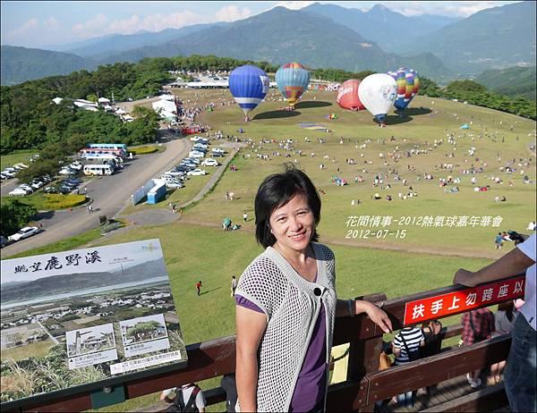 2012-熱氣球嘉年華會14