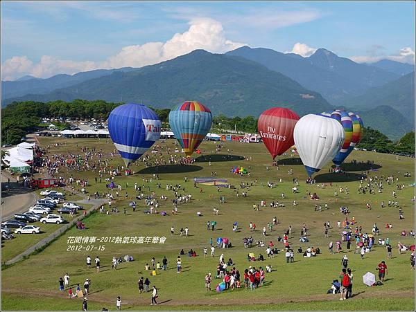 2012-熱氣球嘉年華會15