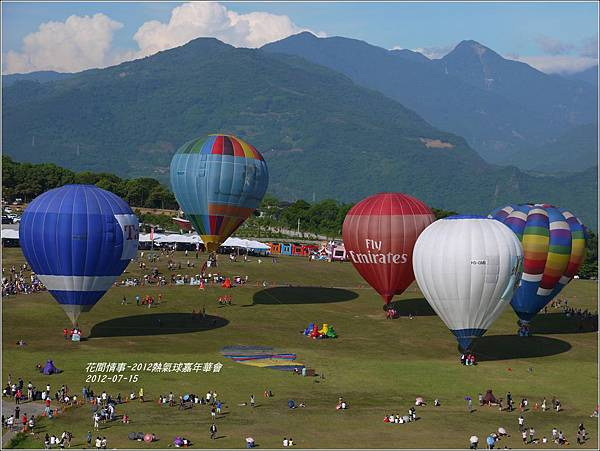 2012-熱氣球嘉年華會16
