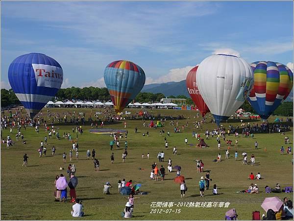 2012-熱氣球嘉年華會17