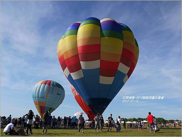 2012-熱氣球嘉年華會18