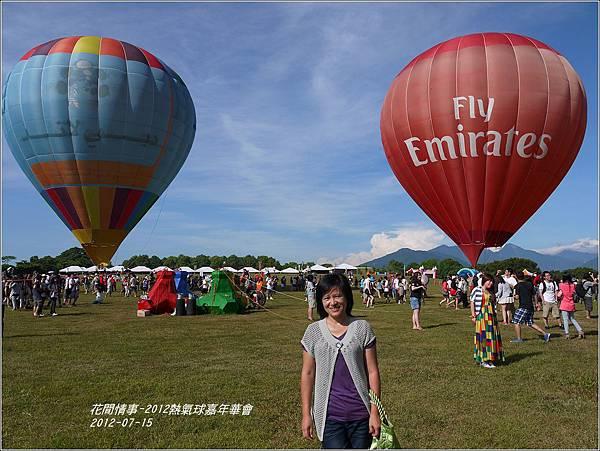 2012-熱氣球嘉年華會19