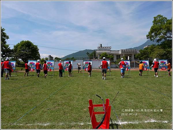2012-射箭比賽13