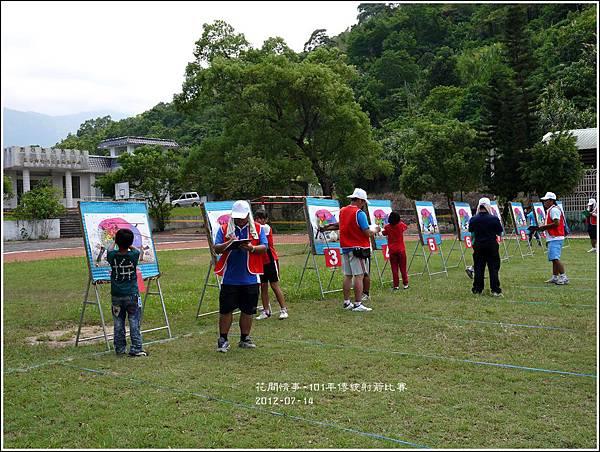 2012-射箭比賽14