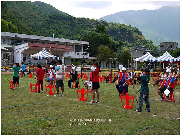 2012-射箭比賽15