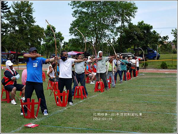 2012-射箭比賽17