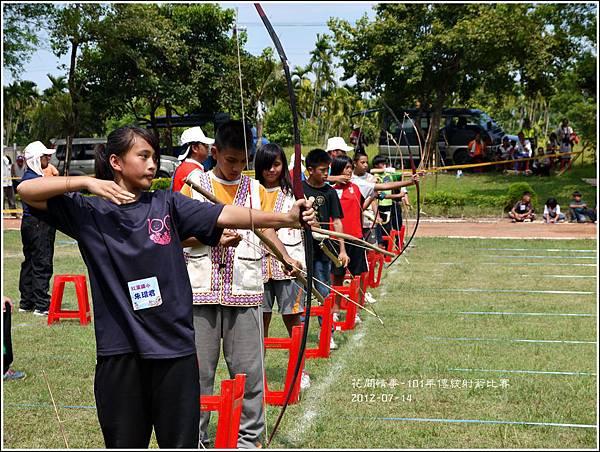 2012-射箭比賽18