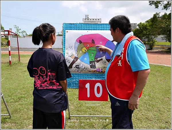 2012-射箭比賽19