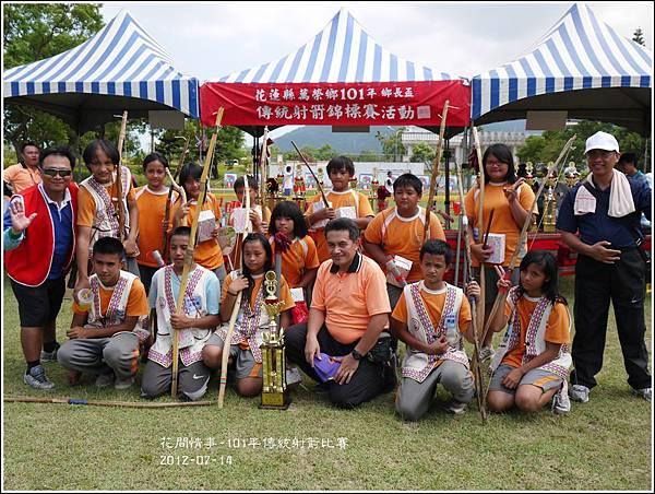 2012-射箭比賽20
