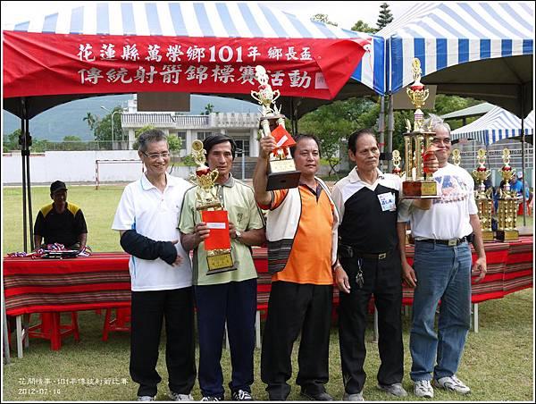 2012-射箭比賽24