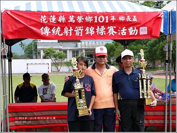 2012-射箭比賽29