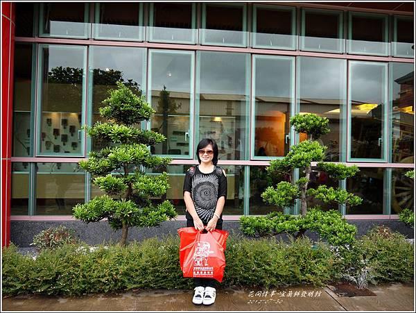 2012-08-宜蘭餅發明館6