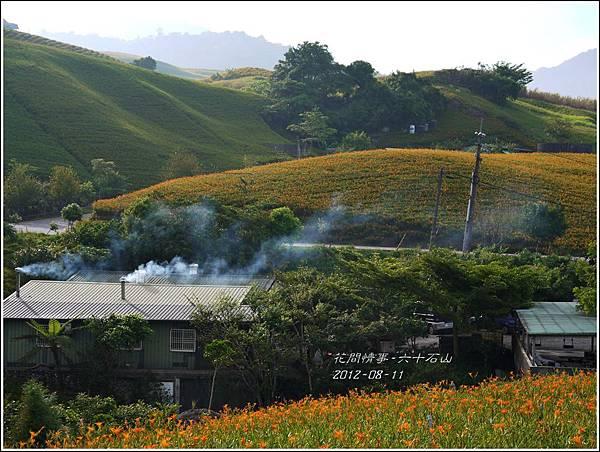 2012-08-六十石山2