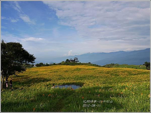 2012-08-六十石山6