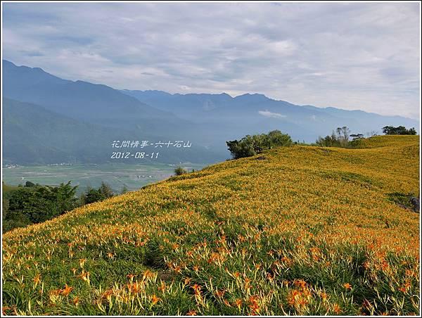 2012-08-六十石山13