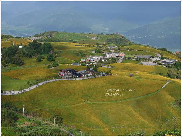 2012-08-六十石山16