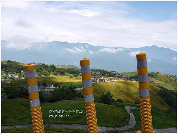 2012-08-六十石山36