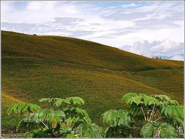 2012-08-六十石山63