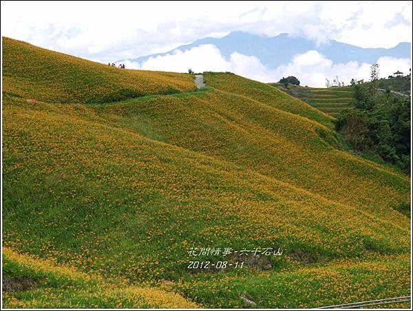 2012-08-六十石山65