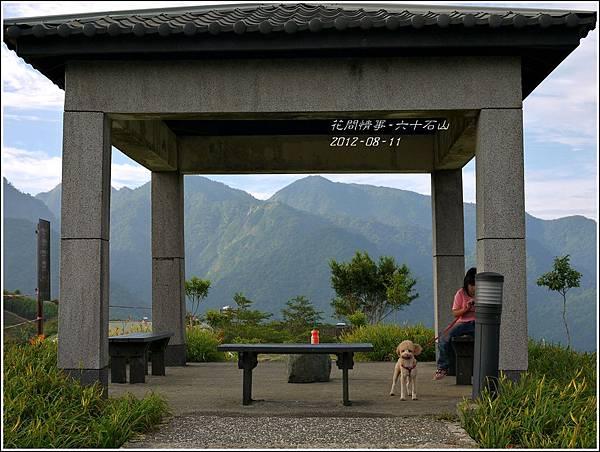 2012-08-六十石山(人物)2