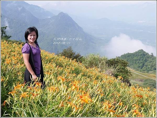 2012-08-六十石山(人物)9