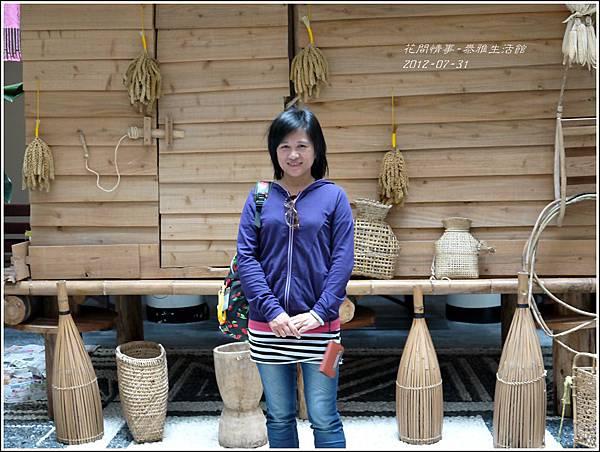 2012-泰雅生活館8