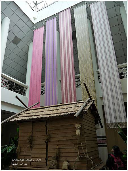 2012-泰雅生活館10
