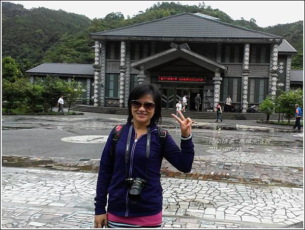 2012-泰雅生活館16